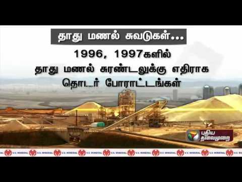 Timeline of illegal mineral sand mining