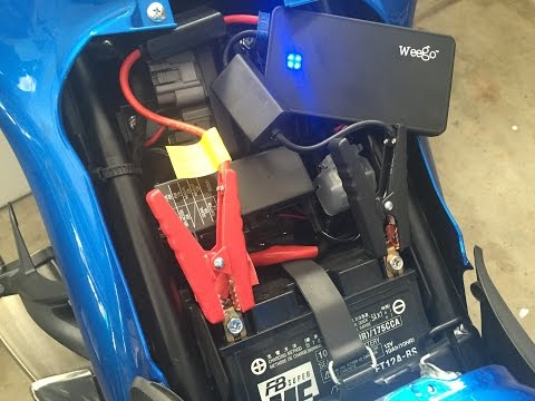 Weego Lithium Jump Starter Review