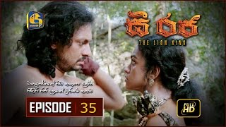 C Raja - The Lion King | Episode 35 | HD Thumbnail