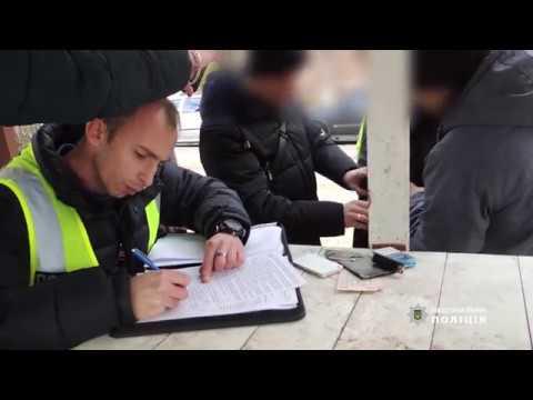 Столичні поліцейські затримали