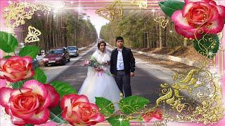 Часть 1 ВИТЯ НАТАША цыганская свадьба Алтухово Локоть Брянск Орёл Видеосъёмка в городах России