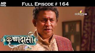 Krishnadasi - 8th September 2016 - कृष्णदासी - Full Episode(HD)