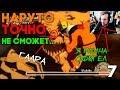 НАРУТО ПРОТИВ ГААРЫ ДЕМОНА ► Naruto Ultimate Ninja Storm Legecy Edition Прохождение на русском #7