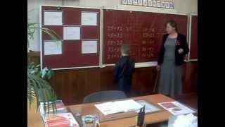 Фрагмент уроку математики в 1 класі