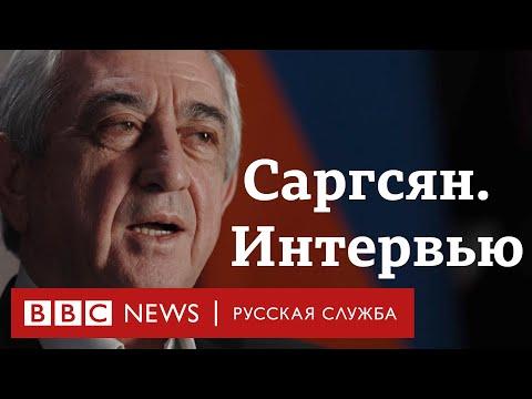 «Я готов был носить клеймо предателя, но решить вопрос»: экс-президент Армении Саргсян о Карабахе