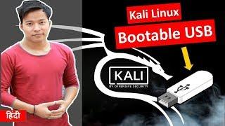 Kali Linux OS için kalem sürücüsü Önyükleme Yapmak için nasıl ? Kali linux önyükleme ko kaise banaye