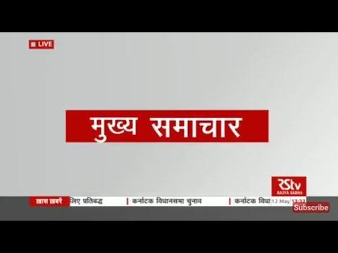 Top Headlines (Hindi - 1:30 pm)
