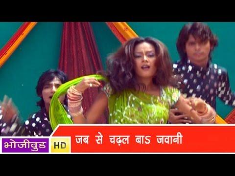 Garma Garam bengali movie download 3gpgolkes
