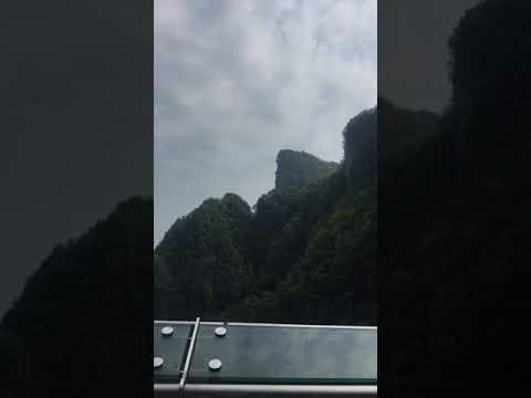 Tianmen Mountain and