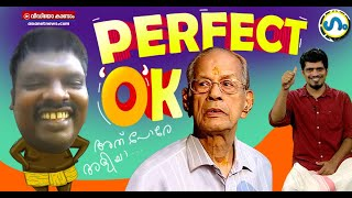 പാലക്കാട്  ഒരു എംഎൽഎ ഓഫീസ് വിൽപ്പനയ്ക്ക്!ഗം BJP's E Sreedharan loses GUM 4 MAY 2021