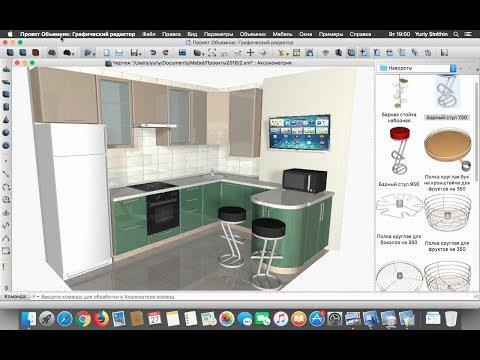 объемник программа для проектирования мебели торрент