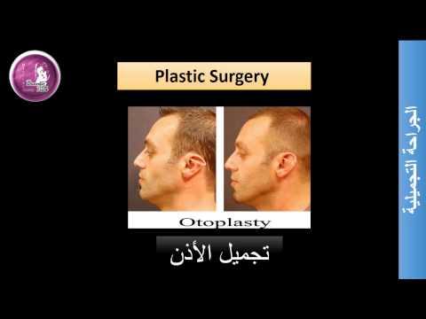 Beauty Trick Medical Center Virtual Tour