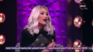 عيش الليلة - النجمة مايا دياب: لم أكن أحلم بالفن نهائيآ .. والفنانة فيروز مثل الدم بعروقي