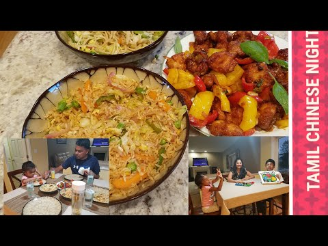 Family Fun Indo chinese Night Routine TAMIL | weekend Vlog | Family Game | Potluck ideas