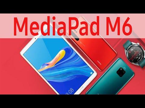 Планшет Huawei MediaPad M6. ⚪️ ⚫️ 🔴 🔵