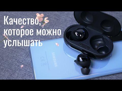 Samsung Galaxy Buds+ — TWS-наушники с хорошим звуком и отличной автономностью
