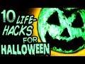 10 Amazing Halloween Life Hacks You Shou