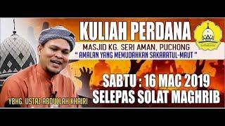 Ustaz Abdullah Khairi  16 Mar 2019