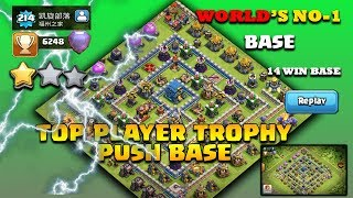 Clash Of Clans : World Top Best Player Trophy Pushing Base 2018 (October'18) Anti 0 Star /Anti 1 🌟