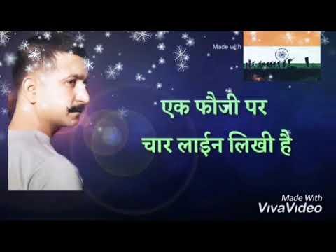 Indian army Dailog,- 26 january 2019 whatsapp status video