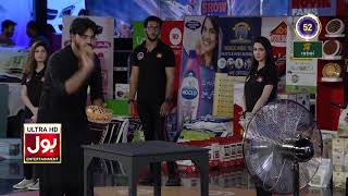 New Game | Game Show Aisay Chalay Ga With Danish Taimoor