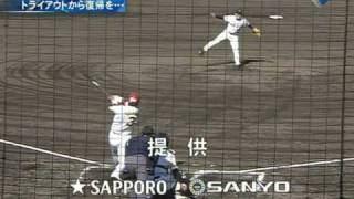 081127 プロ野球 第2回 12球団合同トライアウト (吉岡雄二、姜建銘) CX