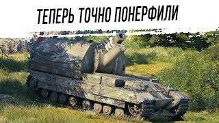 Conqueror Gun Carriage - ВЕРНУЛСЯ