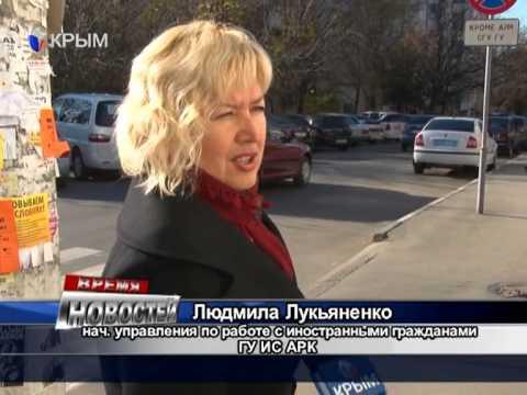 Чтобы подать документы на получение загранпаспорта, крымчане вынуждены приходить к стенам ОВИРа до р