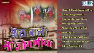 ghata wali maa joganiya moinuddin manchala joganiya mata devotional rajasthani songs