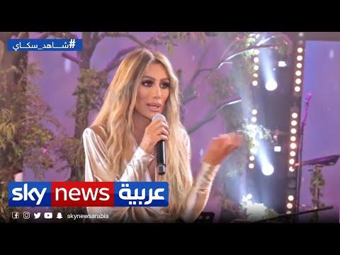 """مايا دياب: لا يُفترض بعمرو دياب أن يزعل بسبب إعادتي لغناء """"حبيبي يا نور العين-  - نشر قبل 6 ساعة"""