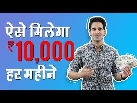 EARN MONEY ONLINE: Easy Ways To EARN MONEY ONLINE With Proof In 2019 | EARN MONEY ONLINE 2019
