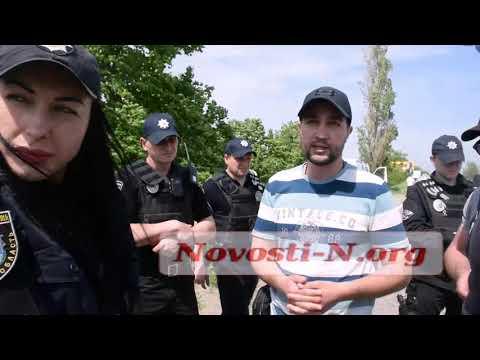 "Видео ""Новости-N"": Под"
