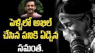 సమ తక అఖ ల ఇచ చ న గ ఫ ట   akhil super gift to samantha in marriage   nagarjuna   yoyo cine talkies