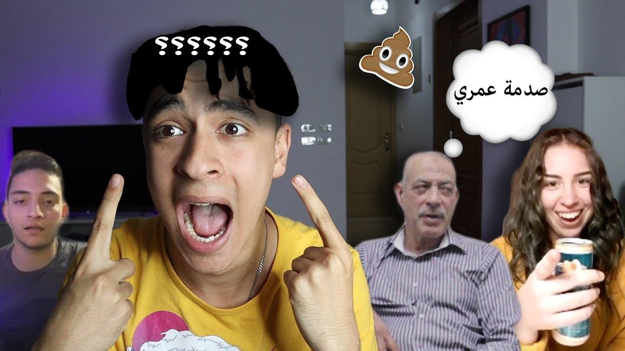 ردة فعل اهلي و اصحابي علي شعري الجديد ! صدمتهم !