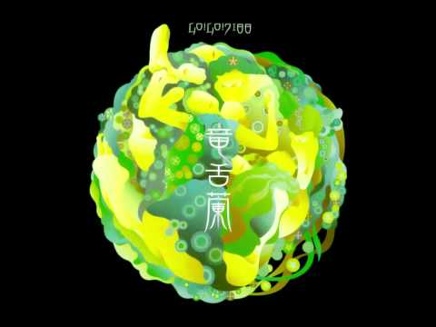 GO!GO!7188 - 竜舌蘭 / Ryūzetsuran - Agave (Full Album)