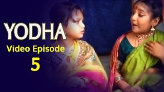 Yodha Video Episode 5 || Atta Kodalu Funny Videos