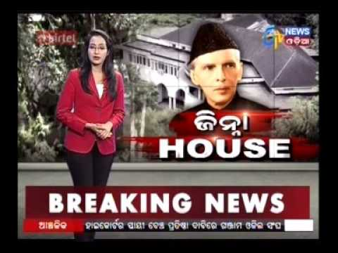 Special Report - JINNAH HOUSE(28/03/17) - Etv News Odia