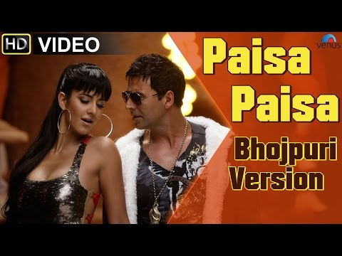 Paisa Paisa Full Video Song | Bhojpuri...