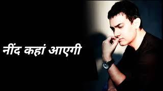 Best Of Aamir Khan's dialogue WhatsApp status Fanaa movie