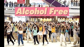 KPOP Random Dance to TWICE-Alcohol Free   KPOP IN PUBLIC   Nanjing, China