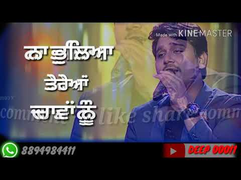 Maa by Kamal Khan whatsapp status within download link