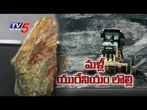 Uranium Excavations Tension | Special Report on Uranium Mining in Mahabubnagar | TV5 News