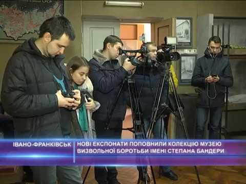Нові експонати поповнили колекцію Музею визвольної боротьби ім. С.Бандери