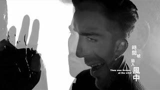 Adam Lambert 亞當藍伯特 - Ghost Town 鬼城 (華納official 高畫質HD官方完整版MV)