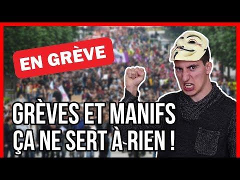 MANIFS ET GRÈVES, ÇA NE SERT À RIEN !