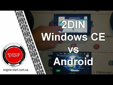 2din-магнитолы, сравнение Android и Windows CE - скорость, удобство, настройка, повседневные задачи