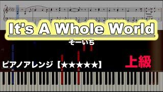 【ピアノ楽譜 上級】It's A Whole World /そーいち feat 鏡音レン