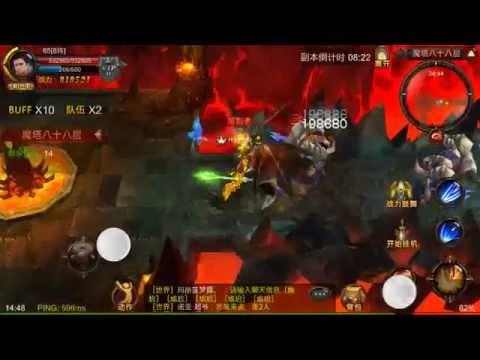 MU Miracle : cách đánh quái đánh gần không mất HP khi leo tháp xếp hạng cho class DK