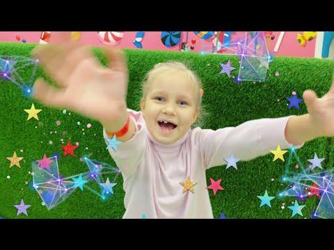 ДЕТСКАЯ ДИСКОТЕКА !!! Алиса едет в парк развлечений !!! Entertainment Center For Kids