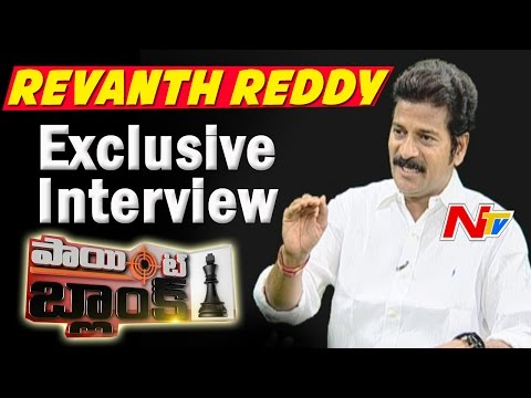 TTDP Working President Revanth Reddy Exclusive Interview  || Point Blank || NTV